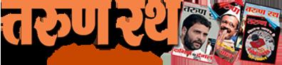 Tarun Rath
