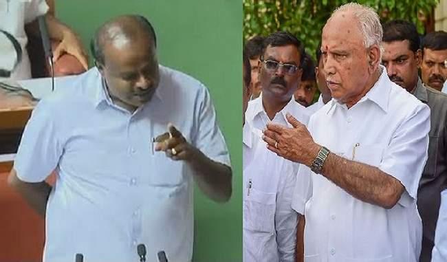 कांग्रेस-जेडीएस सरकार के कुशासन का होगा अंत, कुमारस्वामी अपना विदाई भाषण देंगे: येदियुरप्पा