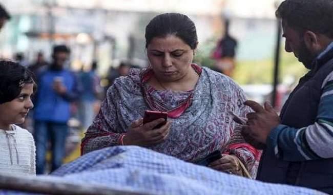 5 महीने बाद कश्मीर में 2G मोबाइल इंटरनेट सेवा बहाल, 301 वेबसाइट ही चला पाएंगे यूजर्स
