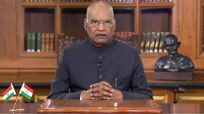 गणतंत्र दिवस की पूर्व संध्या पर राष्ट्रपति का राष्ट्र के नाम संदेश, देशवासियों को दी शुभकामनाएं
