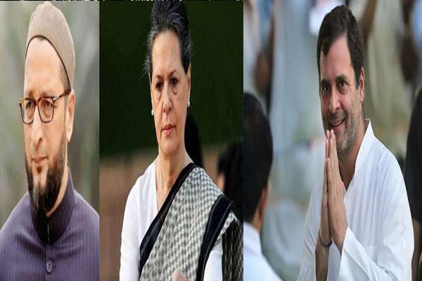 सोनिया, राहुल गांधी,ओवैसी और वारिस पठान के खिलाफ याचिका पर दिल्ली हाईकोर्ट आज करेगी सुनवाई