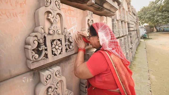 राम जन्मभूमि ट्रस्ट की पहली बैठक आज, अस्थाई मंदिर से रामलला की मूर्तियों को किया जाएगा स्थानांतरित