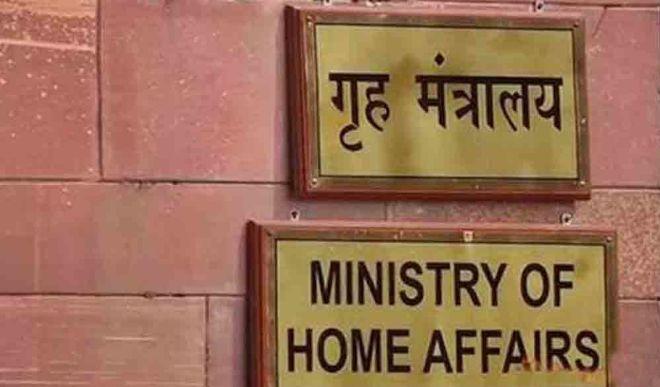 गृह मंत्रालय ने सीएए के नियम बनाने के लिए तीन और महीने का समय मांगा