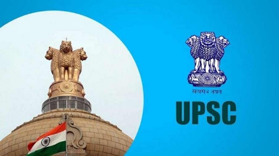 UPSC Prelims 2020: यूपीएससी ने सुप्रीम कोर्ट को बताया, 'असंभव' है सिविल सेवा प्रारंभिक परीक्षाएं टालना