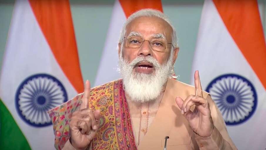 ब्रिक्स सम्मेलन: पीएम मोदी ने बिना नाम लिए साधा पाकिस्तान पर निशाना, कहा- आतंकवाद के मददगार देशों को दोषी ठहराया जाए