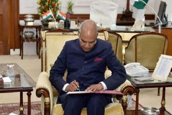 विपक्षी दलों ने राष्ट्रपति को लिखा पत्र, जासूसी और किसानों के मुद्दे पर हस्तक्षेप की मांग